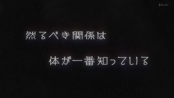 「BEASTARS ビースターズ」第12話 画像  (9)
