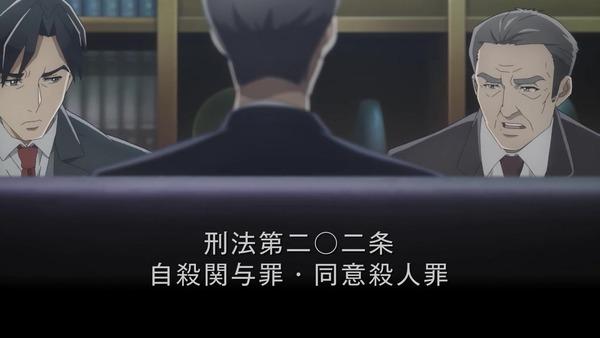 「バビロン」第4話感想 (31)
