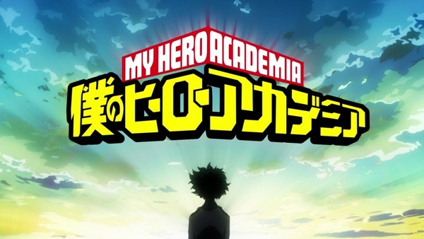 僕のヒーローアカデミア (1)