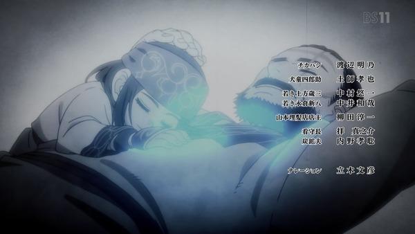 「ゴールデンカムイ」15話(2期 3話) (113)