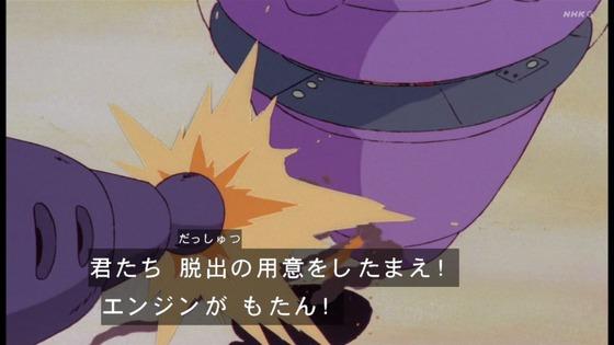 「未来少年コナン」第11話感想 (59)
