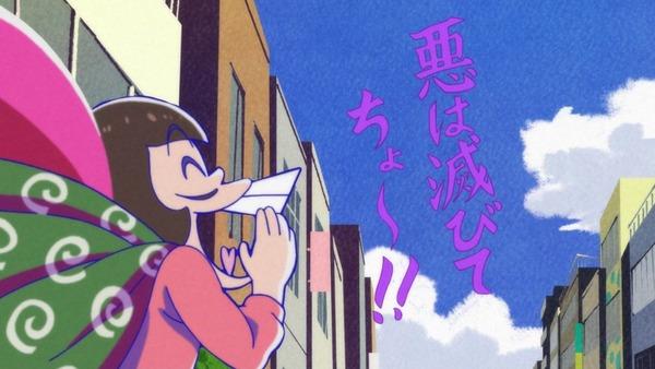 「おそ松さん」2期 6話 (39)