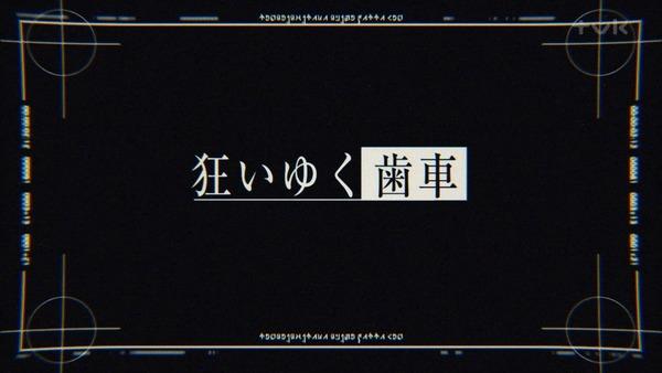 「転生したらスライムだった件」11話感想  (48)