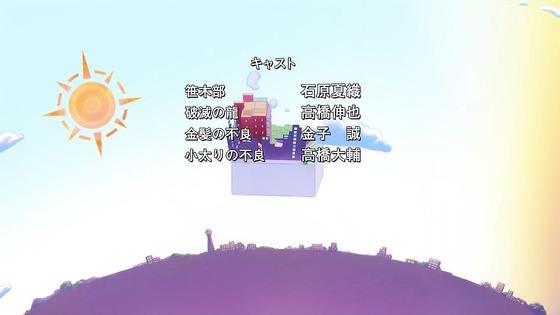 「小林さんちのメイドラゴンS」2期 4話感想 (153)