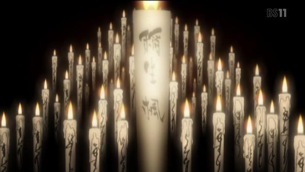 「地獄少女 宵伽」4期 12話(3期 三鼎 9話) (56)