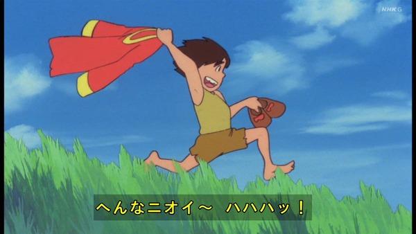 「未来少年コナン」第1話感想 画像 (71)