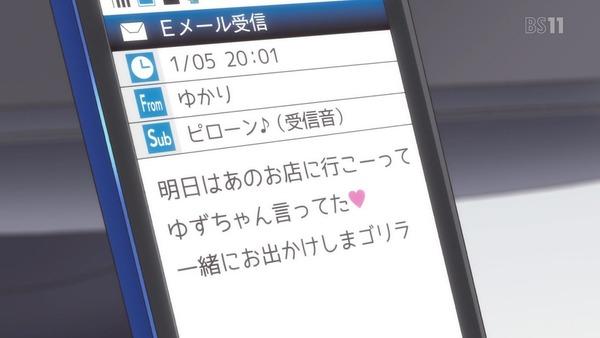 「ゆゆ式」7話感想  (119)