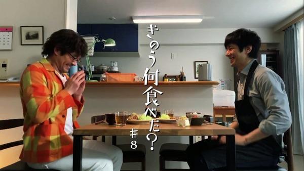 「きのう何食べた?」8話感想 (31)