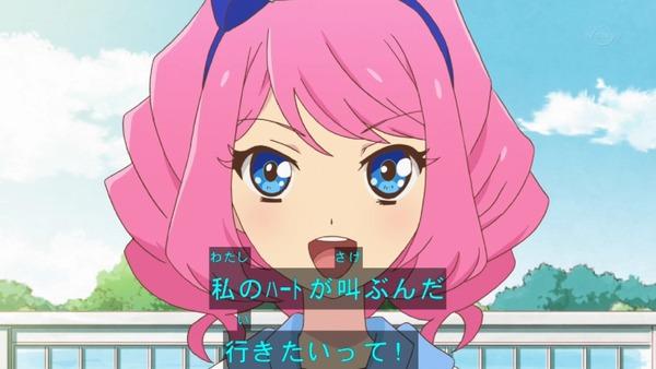 「アイカツスターズ!」第98話 (17)
