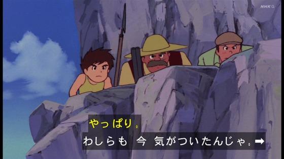 「未来少年コナン」第17話感想 画像 (101)