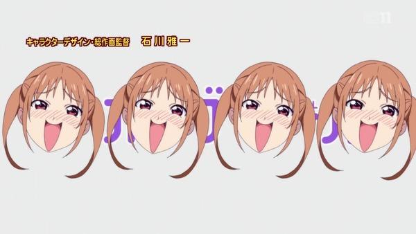 「アホガール」11話 (2)