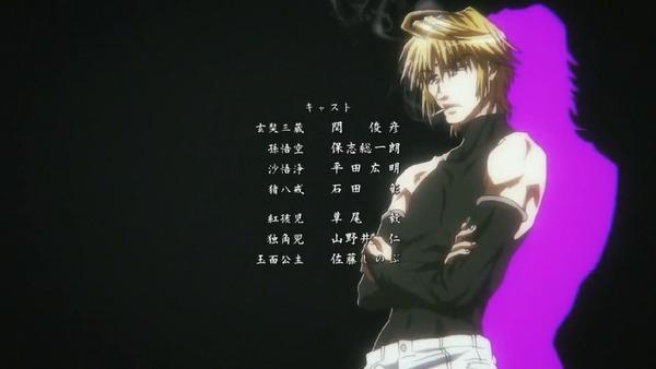 「最遊記RELOAD BLAST」2話 (64)