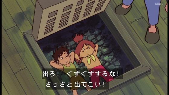 「未来少年コナン」第4話感想 (64)