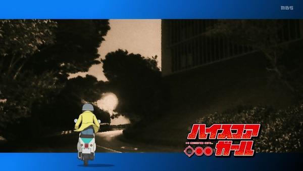 「ハイスコアガール」20話感想 画像 (43)