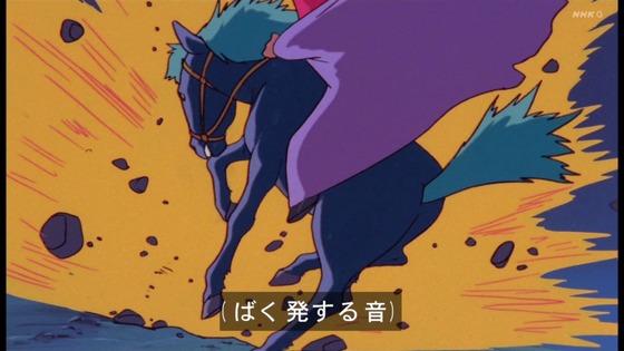 「未来少年コナン」第17話感想 画像 (26)