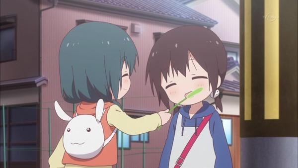 ゆるゆり さん☆ハイ! (2)