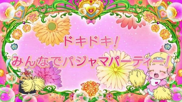 「HUGっと!プリキュア」12話感想 (7)
