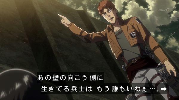 「進撃の巨人」55話感想 (60)