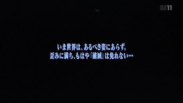 「ペルソナ5」1話 (1)