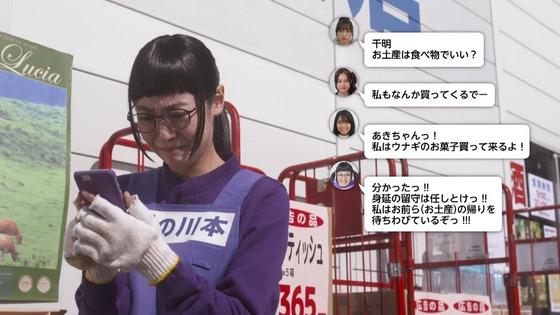 ドラマ版「ゆるキャン△」スペシャル感想 (44)