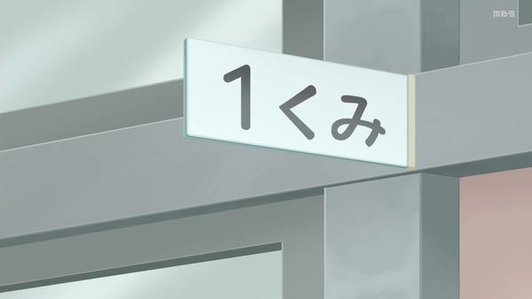 「異世界かるてっと2」2期 9話感想 画像 (1)