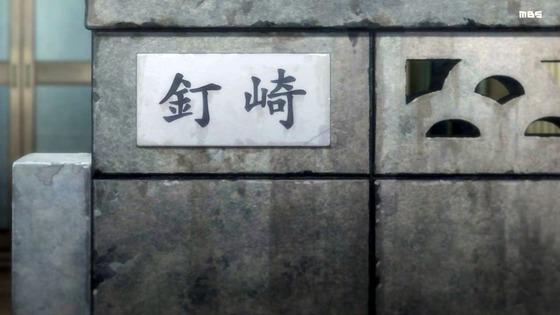 「呪術廻戦」第3話感想 画像 (54)