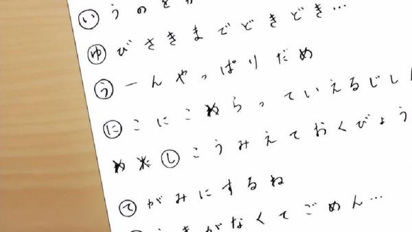 「斉木楠雄のΨ難」2期 21話感想 (70)