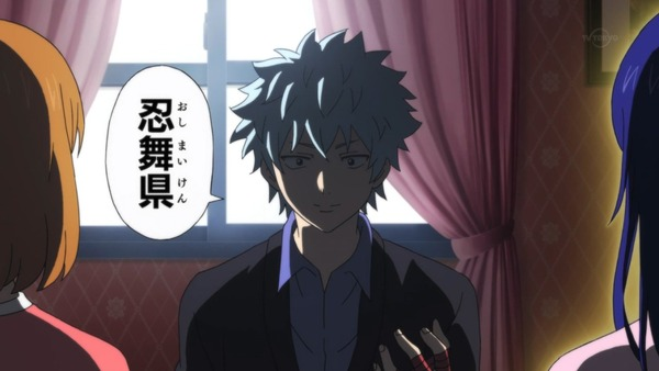 「斉木楠雄のΨ難」完結編 (94)