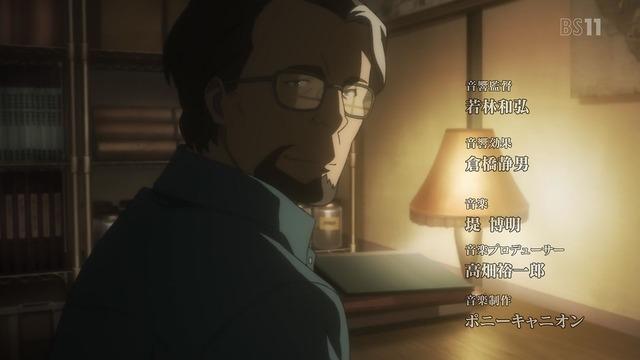 「クロムクロ」2話感想 (7)