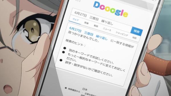 「青春ブタ野郎はバニーガール先輩の夢を見ない」4話 (40)