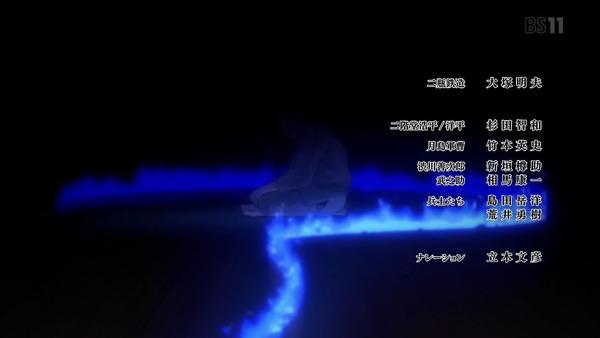 「ゴールデンカムイ」5話 (118)