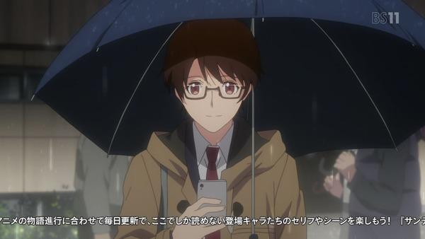 「ReCREATORS(レクリエイターズ)」13話 (2)