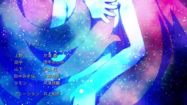 「上野さんは不器用」9話感想 (70)