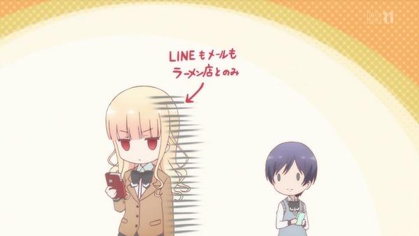 「ラーメン大好き小泉さん」12話 (43)