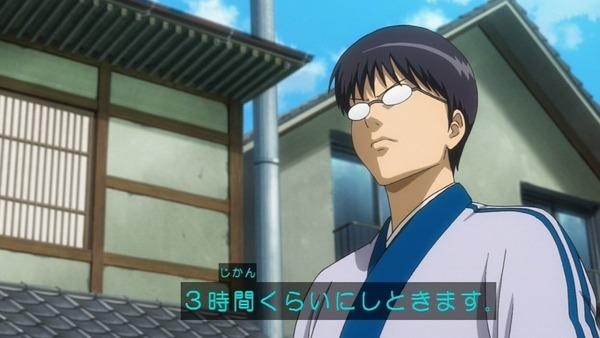 銀魂 (40)