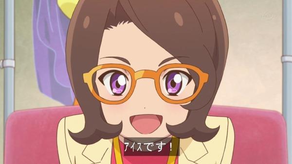「アイカツスターズ!」第72話 (45)