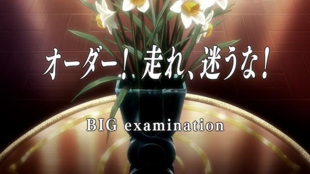「ビッグオーダー」1話感想 (33)