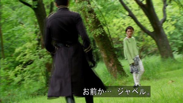 仮面ライダーゴースト (30)