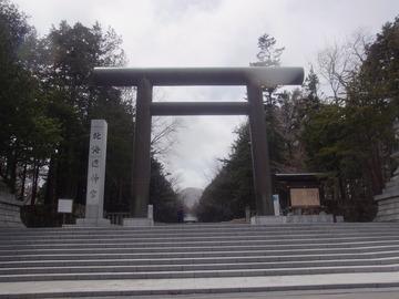 北海道神宮 (19)