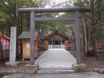 北海道神宮 (2)