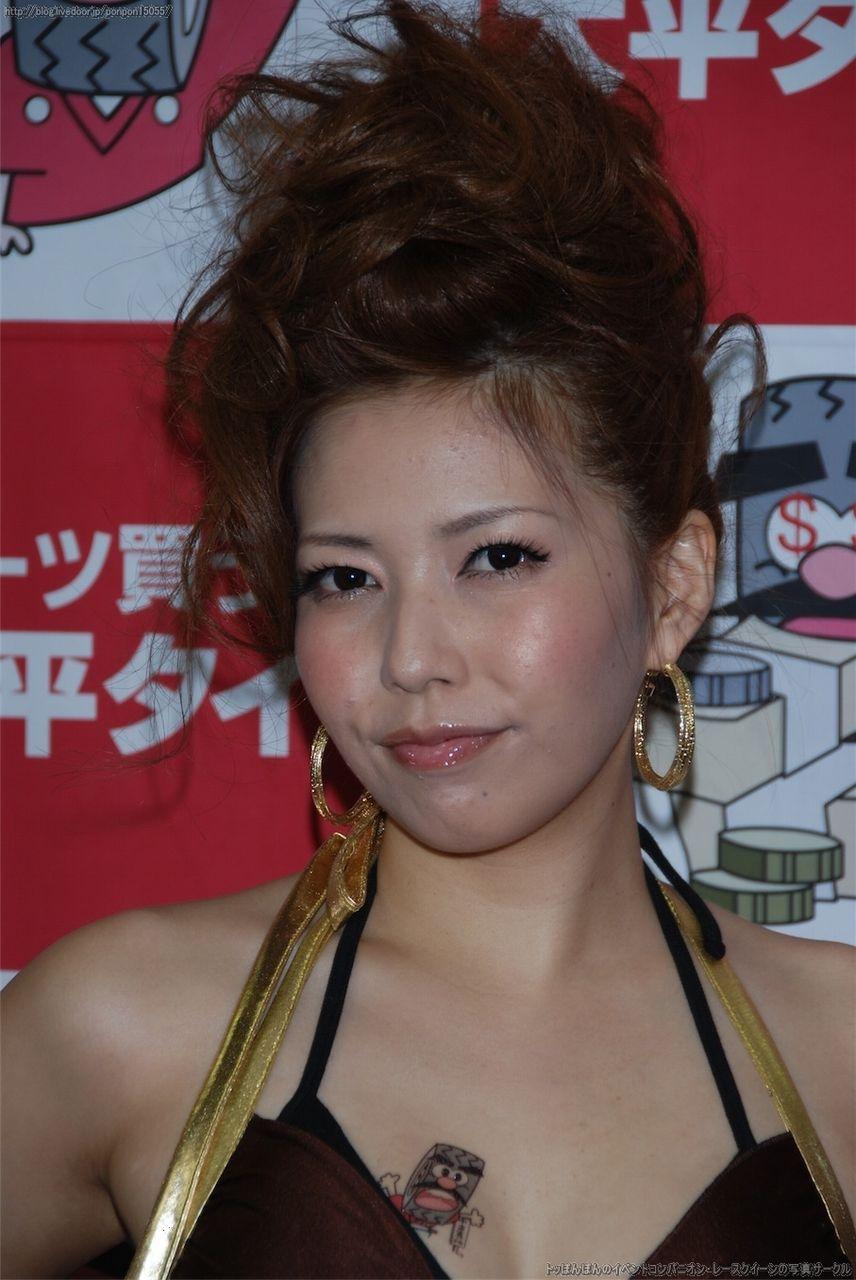 livedoor.jp imagesize 956x1440  の掲示板投稿写真&画像