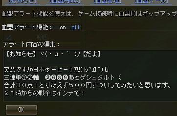 ヽ(・д・`)ノ