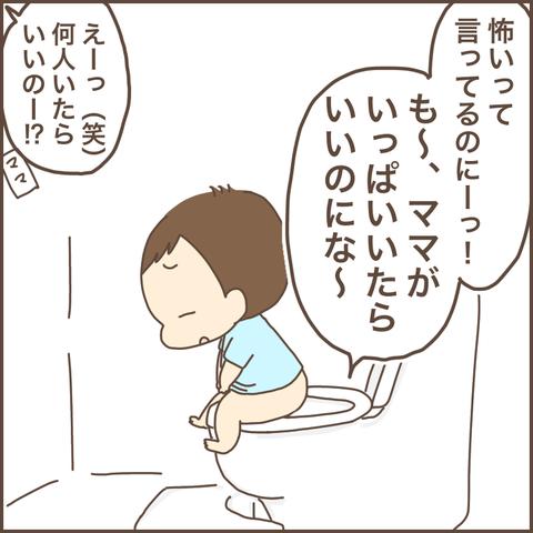 939E838B-F135-4D01-A342-B93361BAAA10