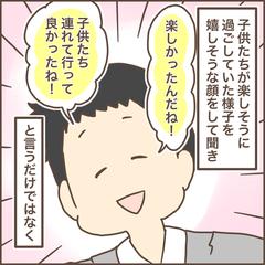 9DCEAEF4-6BB4-497B-80F6-8E6904165865