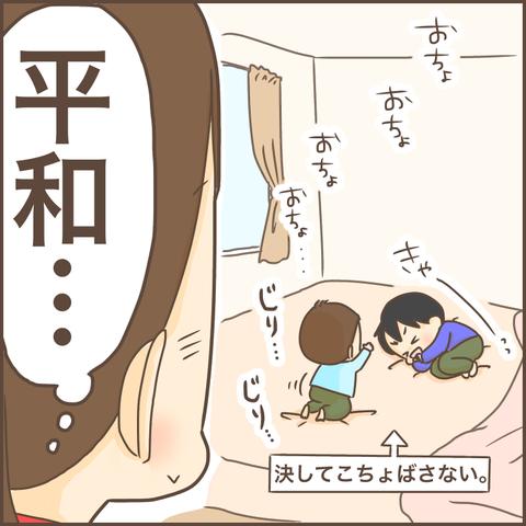 IMG_6362
