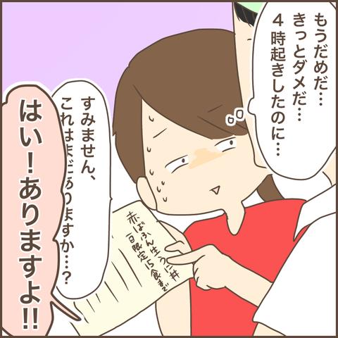 IMG_7603
