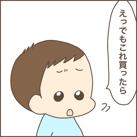 BEE861E0-34CF-4451-A479-15264EC8E1FF
