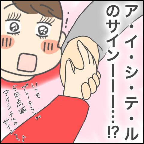 9D8F333B-336E-44D3-975A-F85C8D571A46
