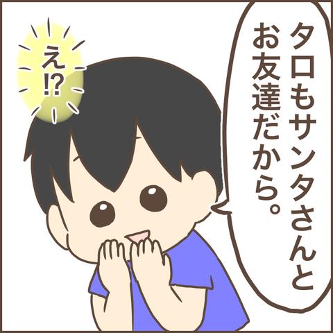 799C9D6C-3167-44DD-9ABE-D72D9EDC6E28