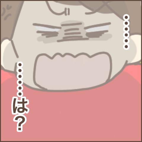 E5640550-5F67-4A9E-A8E1-6FC27126415C